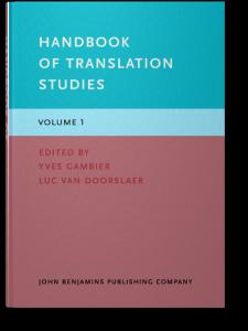 Handbook of Translation Studies: Volume 1 | Edited by Yves