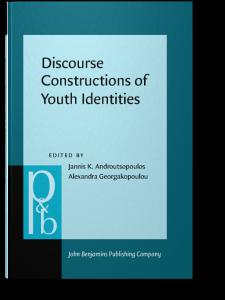 personal identity college essay