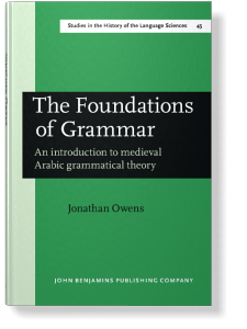 The Foundations of Grammar: An introduction to medieval