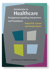 Array - introduction to healthcare for japanese speaking      rh   benjamins com