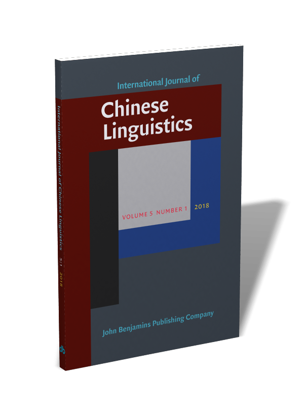 aspects of chinese sociolinguistics essays This book presents a comprehensive and up-to-date account of the development of modern chinese from the late nineteenth century up to the 1990s, concentrating on three major aspects: modern spoken chinese, modern written chinese, and the modern chinese writing system.