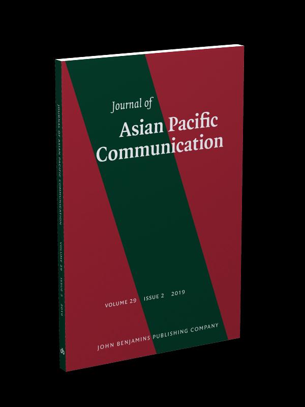 Communication Yearbook 19: Volume 14