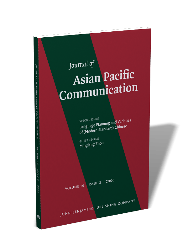 journal of business communication Cultural awareness shapes how business firms behave in cross-culturally  key words: cross-cultural communication, business anthropology,.