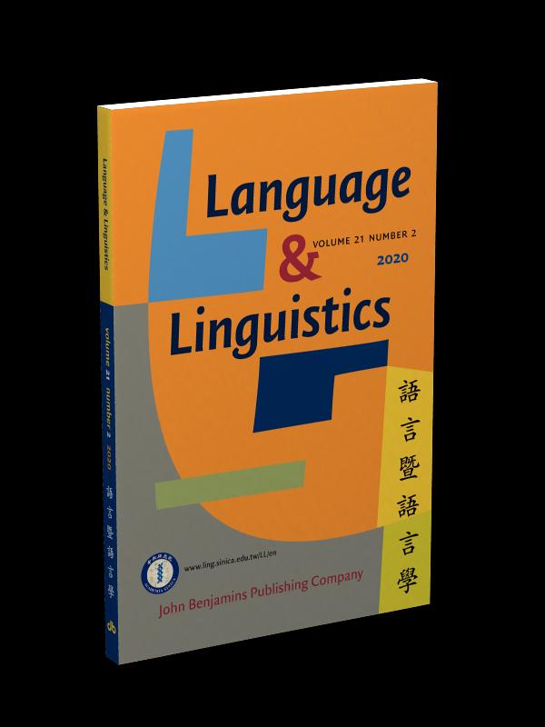 Ssci Journal List 2020.Language And Linguistics 語言暨語言學